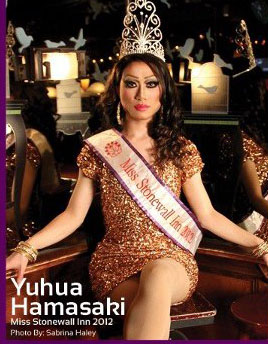 Yuhua at Suite on Wednesday nights